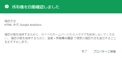 https://search.google.com/search-console/about?hl=ja