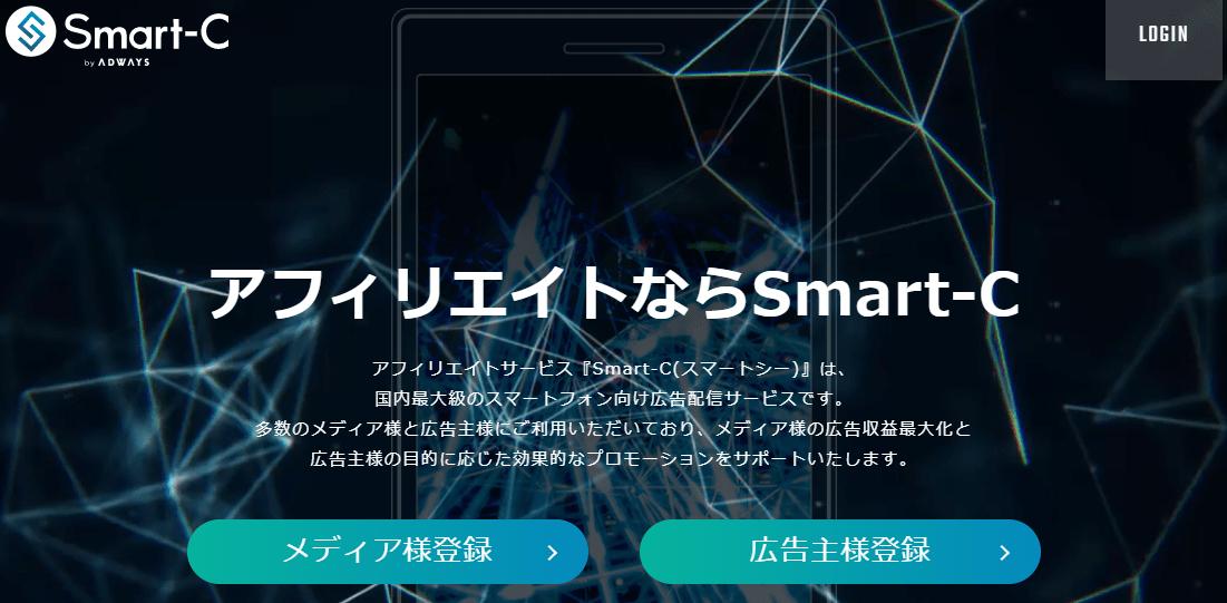 smart-c(スマートシー)