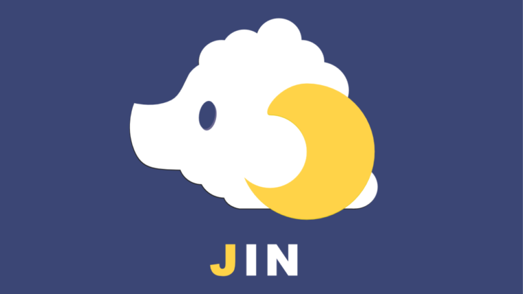 サイトの表示速度をテーマJINの設定で改善